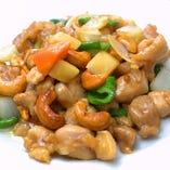 【C】鶏肉とカシューナッツ炒め定食