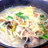 【1】野菜タンメン