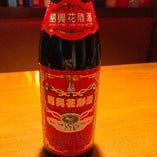 中国生まれの紹興酒「紹興花彫酒」【中国】