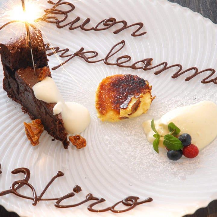 誕生日や記念日に!デザートプレート