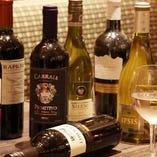 イタリアを中心に世界各国のボトルワインを豊富に揃えてます★