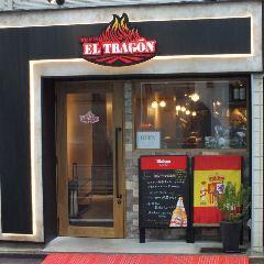 本格スペイン料理 EL TRAGON 新橋店