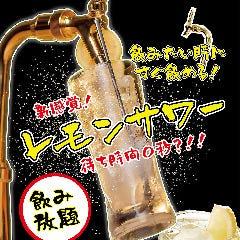 韓国料理と速達レモンサワー 檸檬家 札幌駅前店