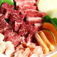 【宴会×飲み会】前菜からサイドメニューに加え、上焼肉の盛り合わせが楽しめる「4,500円コース」
