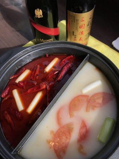 本格中華料理×宴会貸切 味覚 田町店 コースの画像