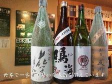 日本酒も千葉県産へこだわります!