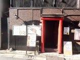 2H飲放付コース5,000円~ 自慢の中国料理をお楽しみ下さい。
