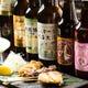ワイン・日本酒・焼酎の他 赤坂地ビールなど種類豊富なドリンク