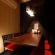 シックな雰囲気のテーブル個室 おもてなしに最適