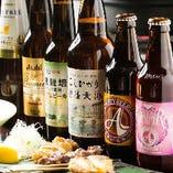 赤坂ビール