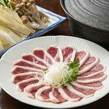 鴨ロース肉
