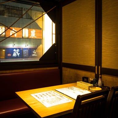 完全個室居酒屋×おでん 東京TEMPLAND~テンプランド~ 新横浜店 店内の画像