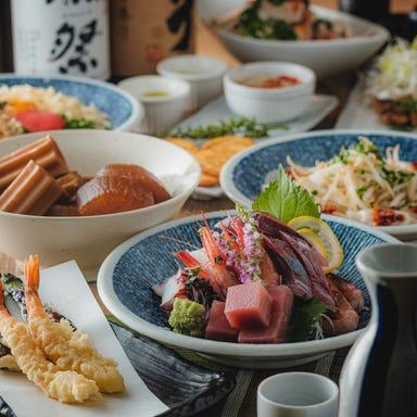 完全個室居酒屋×おでん 東京TEMPLAND~テンプランド~ 新横浜店 コースの画像