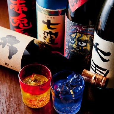 完全個室居酒屋×おでん 東京TEMPLAND~テンプランド~ 新横浜店 メニューの画像