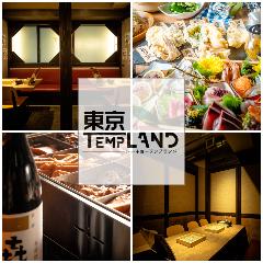 完全個室居酒屋×おでん 東京TEMPLAND~テンプランド~ 新横浜店