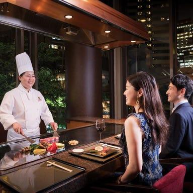 鉄板焼 ちゃやまち ホテル阪急インターナショナル こだわりの画像