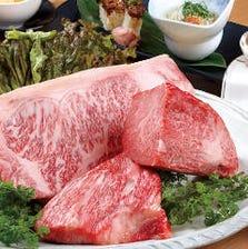 和牛の五輪で3連続日本一!の宮崎牛