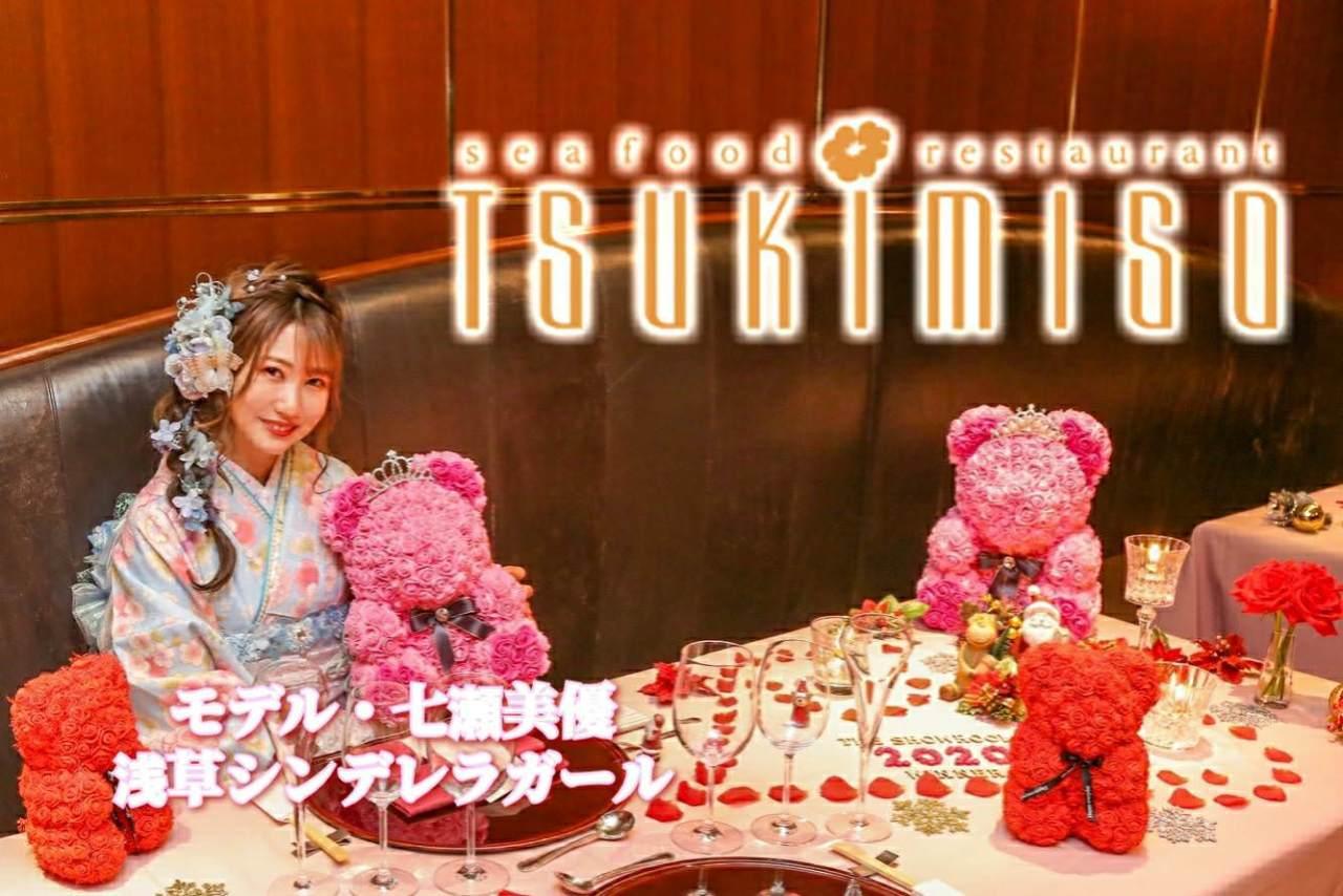 モデルは浅草シンデレラガールグランプリの七瀬美優さん
