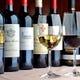 世界各国の厳選ワインをご用意しております