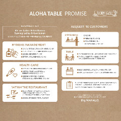 ALOHA TABLE sendai