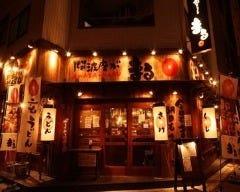 まる 阿波座店