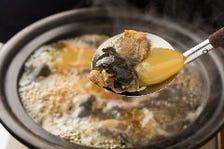 【すっぽん鍋】琥珀色のスープ