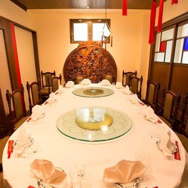 四川 福建料理 福盛楼  店内の画像