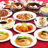 本場の中華料理をお得なコースでお愉しみください