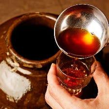 中国より伝わる伝統のお酒