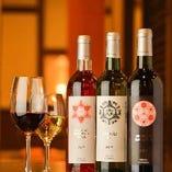 【ワイン】 宮城で造られるこだわりの1杯で牛タンを味わう