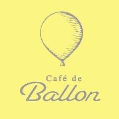 Cafe de Ballon