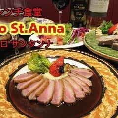 Bistro St.Anna サンタンナ 上石神井