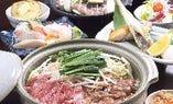 飲み放題込み『3500円』のマル得Aプラン  北海道をとにかくリーズナブルに堪能!(得得プラン)