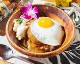 【本場の味】 ハワイ有名店の味を再現した絶品ハワイ料理が多数