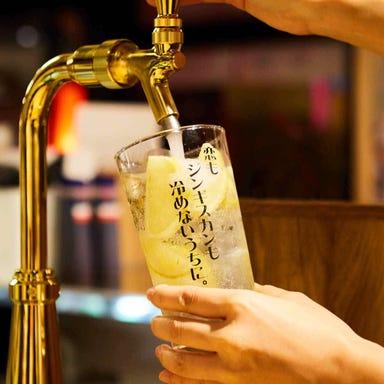 大衆ジンギスカン酒場 東京ラムストーリー 大塚店  コースの画像