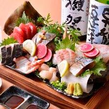 自慢の魚料理を堪能するコース