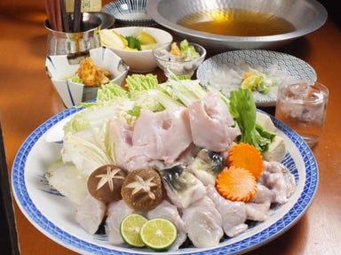 堺魚市場直送 海鮮居酒屋 たっちゃん  こだわりの画像
