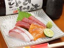 堺魚市場直送!日替わりで楽しめる♪