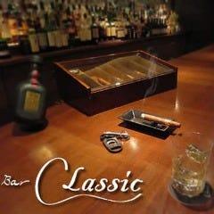 Bar CLASSIC