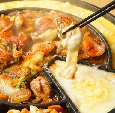 個室居酒屋 肉炉端 弁慶 和歌山駅前店 コースの画像