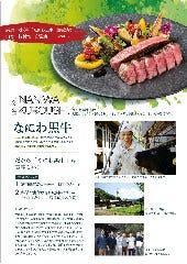 【絶対食べてほしい!一皿】大阪産 なにわ黒牛 鉄板焼き