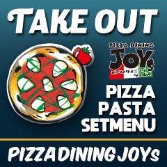 PIZZA DINING JOYs 五井店