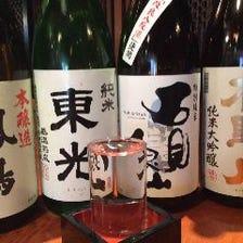 単品飲み放題!日本酒もおすすめ!