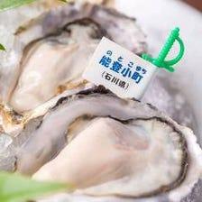鮮度抜群の牡蠣料理を楽しめる!