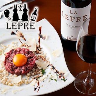 タルタル料理とビール・ワインのお店 レープレ
