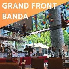 スペインバルBANDA グランフロント大阪店