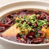 魚の辛いスープ煮