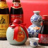 大勢でたのしむのが中華の醍醐味!いまなら紹興酒ボトル半額!
