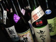旬の魚介と日本酒の専門店