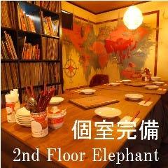 個室Asian Dining 2階のぞうさん 国分寺店イメージ